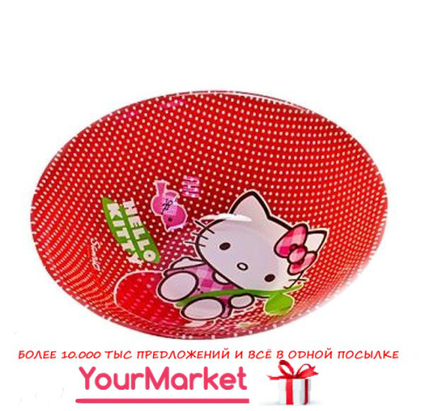 Салатник Luminarc Disney Hello Kitty Cherries 16 см J0024