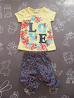 Детский летний костюм Love для девочки на рост 98 см