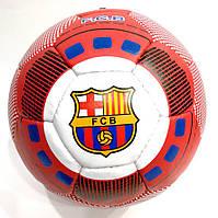 """Мяч футбольный """"FC BARCELONA"""" grippi original. М'яч футбольний"""