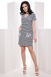Женское летнее платье SV Саша