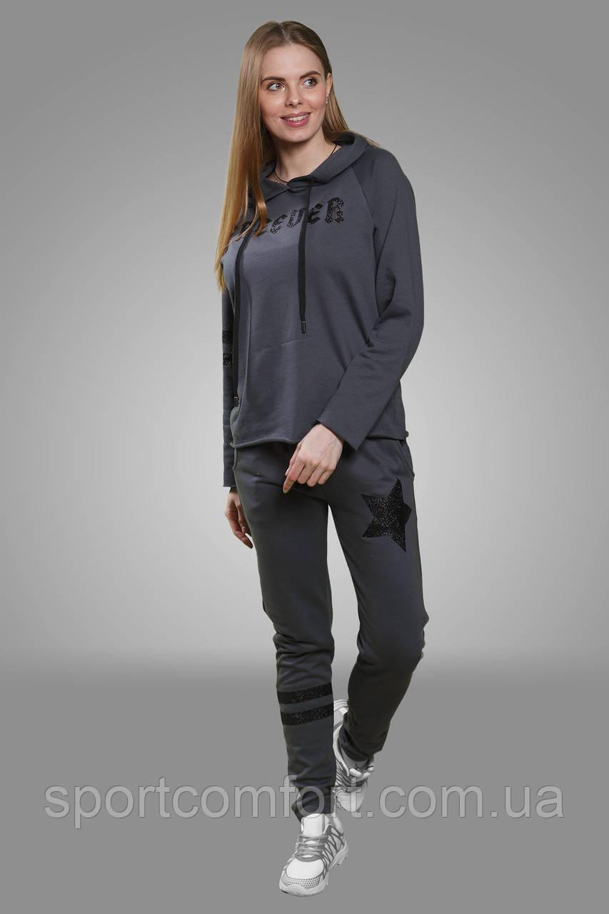Спортивный костюм Freever  черный, хаки