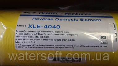Мембрана Filmtec XLE-4040 ОРИГИНАЛ, США, фото 2