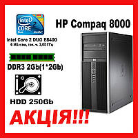"Системный блок ""HP Compaq 8000"" /Intel Core2 Duo 8400/DDR3 2Gb/HDD 250Gb  (аналог Dell 780,380)"