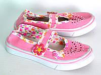 Кеды-мокасины для девочки OK-7210 (розовый)