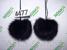 Меховой помпон Кролик, Т. Шоколад, 8 см, пара 4477, фото 2