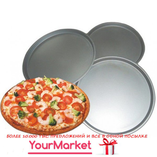 Набор для пиццы Empire 3 пр 26,29,31 см,