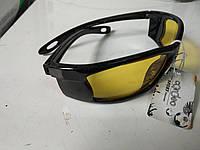 Очки защитные Cardeo, фото 1