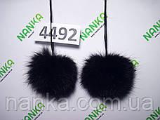 Меховой помпон Кролик, Т. Шоколад, 7 см, пара 4492, фото 2