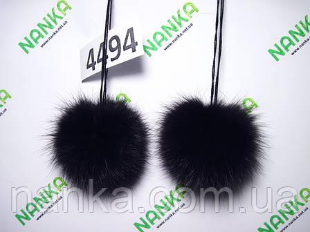 Меховой помпон Кролик, Т. Шоколад, 7 см, пара 4494, фото 2