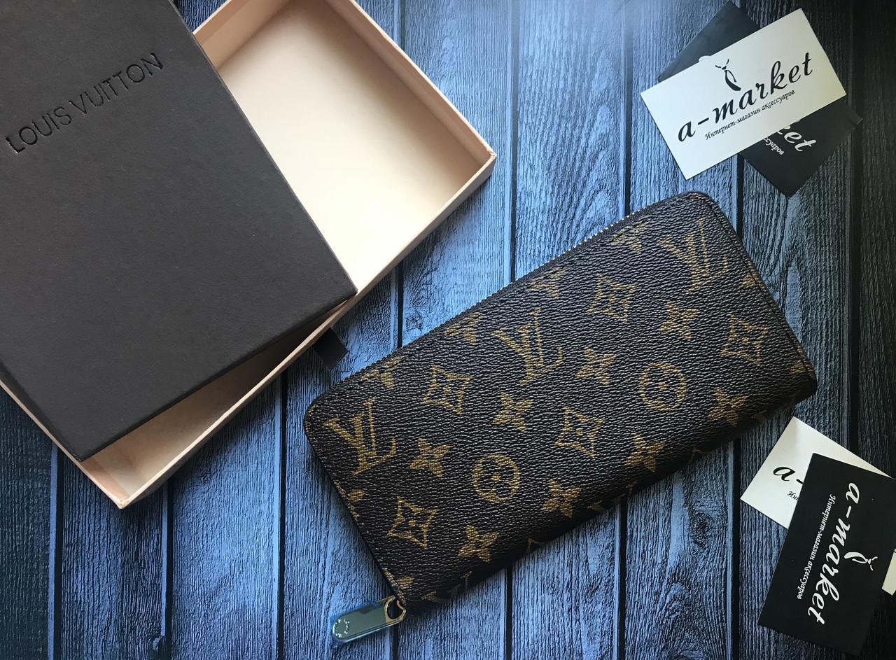 571cd4ff829c Кошелек клатч портмоне бумажник коричневый мужской женский Louis Vuitton  Monogram премиум реплика - AMARKET - Интернет