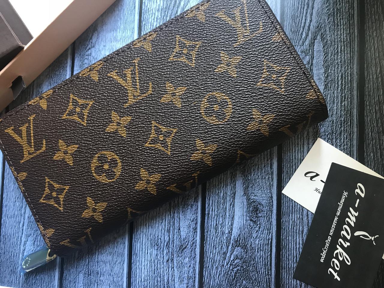 0d0c82eec55f Кошелек клатч портмоне бумажник коричневый мужской женский Louis Vuitton  Monogram премиум реплика, ...