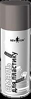 Краска Структурная Антрацит для Пластика 400мл (Бамперов) NEW TON Аэрозоль