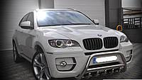Кенгурятник BMW X6 2006-2013