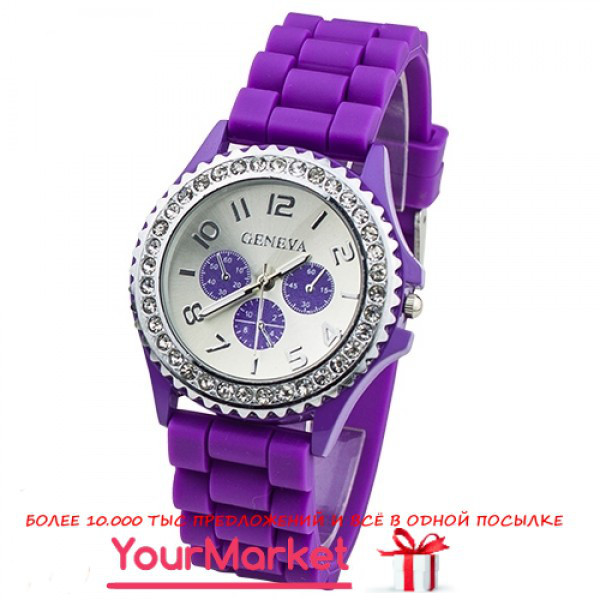 Оригинальные часы с силиконовым ремешком Geneva цвет фиолетовый