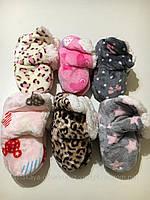 Домашние тапочки для девочек Mr.Pamut  ,24/27 pp. [24/27]