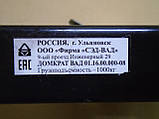 Домкрат автомобильный ромб 1т Ульяновский, фото 3