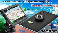 GPS навигатор-Видеорегистратор Pioneer M515DVR+AV Андроид 7 дюймов экран + Full HD с картами навигации 2018 г., фото 1
