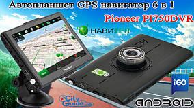 GPS навигатор-Видеорегистратор Pioneer M515DVR+AV Андроид 7 дюймов экран + Full HD с картами навигации 2018 г.