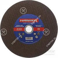 Круг отрезной по металлу/нержавейке HAISSER 125х1,6х22,2