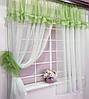 Кухонные шторы и занавески интернет магазин, фото 4
