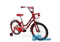 Велосипед дитячий Crosser JK-713 20