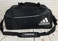 Качественная дорожная, спортивная сумка Adidas с отделом для обуви КСС58