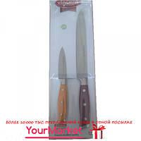 Набор ножей Vincent 2 пр блистер VC-6130 mix