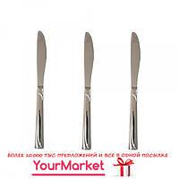 Набор ножей столовых Vincent 3 пр VC-7056-4-3