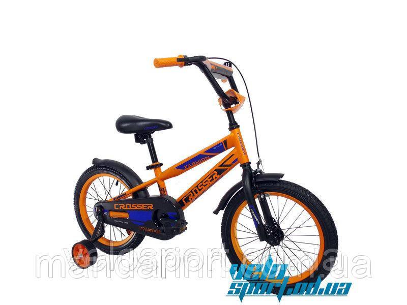 Велосипед детский Crosser JK-717 16 дюймов