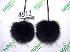 Меховой помпон Кролик, Т. Шоколад, 7 см, пара 4511, фото 3