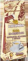 """Кофе натуральный жареный в зернах Lacomba Classimo Beans """"По-віденські"""" (250г)"""