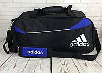 Качественная дорожная, спортивная сумка Adidas с отделом для обуви КСС58-1