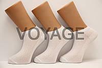 Носки мужские короткие патик классика Ф3, фото 1