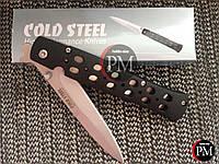 Складной нож Cold Steel K002