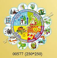 Уголок природы Снежинка  00577 для детских садиков