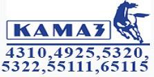 Рессора Kамаз 4310,4925,5320,5322,5111,65115 и др.полоса 75х10мм,90х12мм