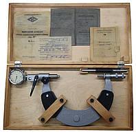 Микрометр МРИ 150-200 СССР