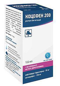 Коцефен-200, 100мл