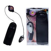 Мини-виброяйцо USB Remote Control Vibrating Egg - 20x35mm. Silver