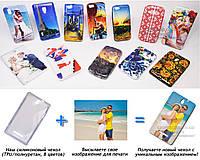 Печать на чехле для Sony Xperia E c1505 (Cиликон/TPU)