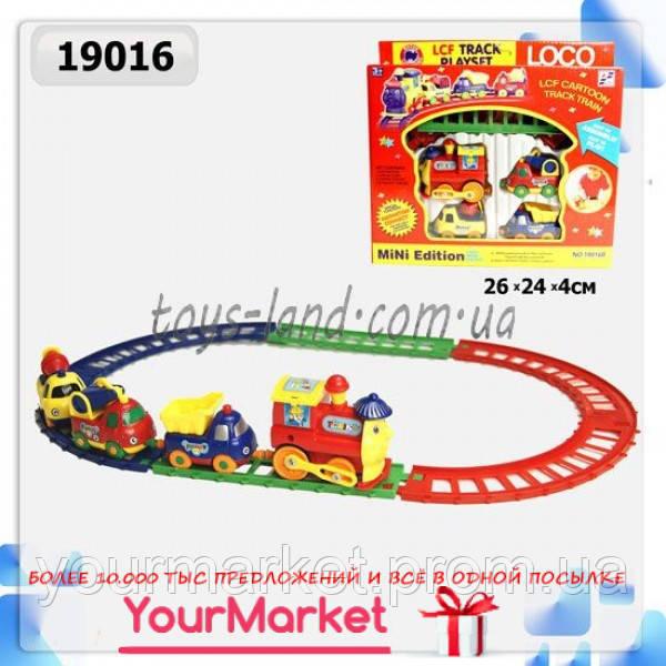 Железная дорога 19016B  детский паровозик, в коробке 26*24*4см