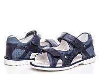Босоножки, сандалии открытые для мальчика р.32-37 ТM Clibee Z282 blue