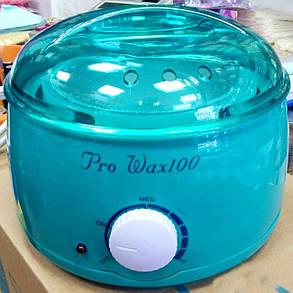Воскоплав Pro Wax 100 на 400 мл для пленочного воска с регулятором температуры бирюзовый