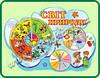Стенд Уголок природы Облако для детских садиков 00576