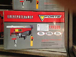 Электротельфер Forte FPA 500, фото 2