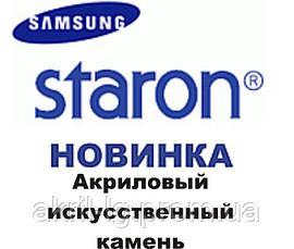Листовой камень Staron