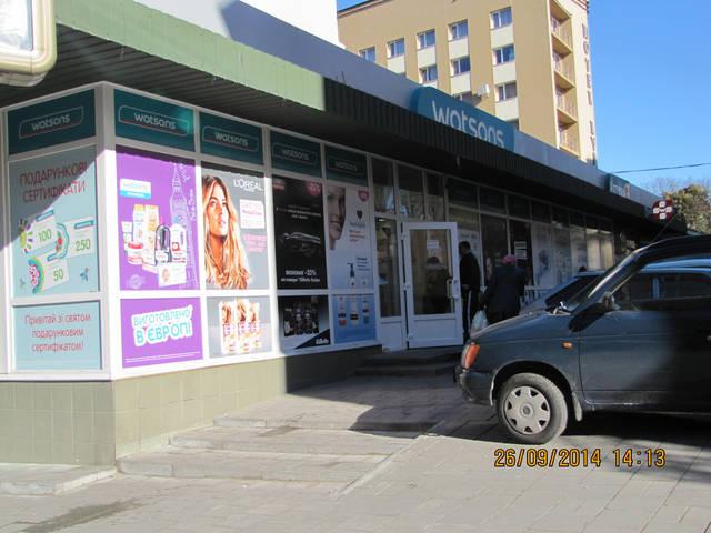 Watsons на вулиці Вагова 7