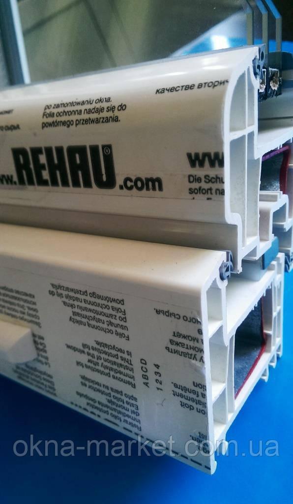 Віконні системи rehau brillant - компанія Окна Маркет