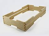Рамка для сотового меда под рамку 435Х145 по 2шт., фото 2