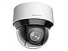 Уличная поворотная IP-камера Hikvision DS-2DE4A220IW-DE, 2 Мп